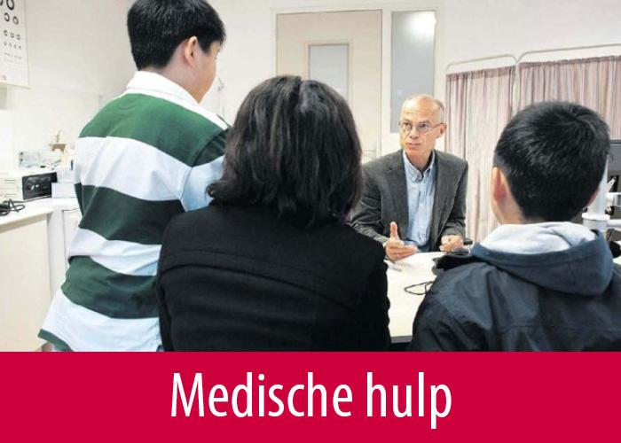 medische-hulp2